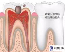 东莞口腔医院:牙齿遇冷遇