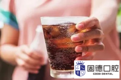东莞口腔医院:如何预防可乐牙?