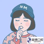 东莞儿童医院:乳牙蛀牙需