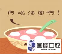 东莞口腔医院牙科:掉了托槽我们