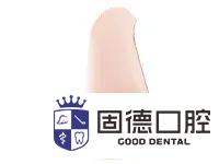 第一口牙科的滋味