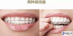 东莞茶山口腔医院:矫正牙