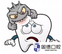 东莞儿童口腔医院:龋齿治