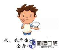 东莞道滘儿童口腔医院:不