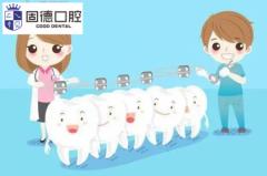 东莞厚街口腔医院:牙套效果好还