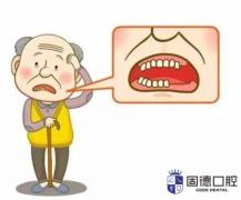 如何更好地帮助父母爱护牙