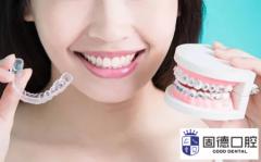 中堂牙齿矫正:龅牙,深覆