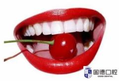 东莞全口种植修复:牙齿缺失不敢