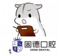 谢岗牙齿矫正:牙齿矫正真的能保