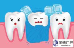 牙髓炎为何致邻牙和对颌牙