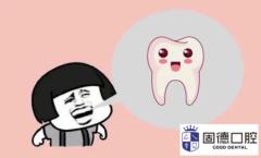 纳米贴面美牙能保持多久?