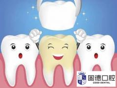 让牙齿变白小妙招