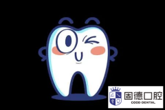 东莞中堂牙齿贴面:牙齿贴瓷片一