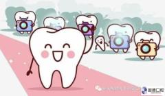 好好牙齿,怎么忽然掉一小