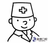东莞中堂根管治疗:做完根