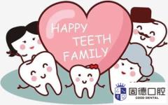 松动牙齿可以加固吗?