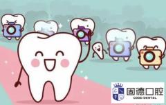 牙齿遇冷痛是什么原因?