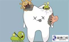 高埗儿童口腔医院:孩子牙齿有黑