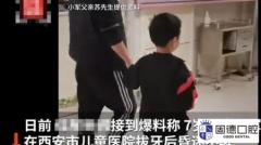 7岁男童全麻拔牙后昏迷40天,两