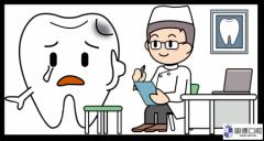 中堂儿童口腔医院:小朋友怎么看