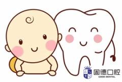 洪梅儿童口腔医院:为什么我的孩