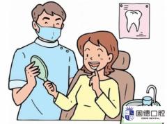 """东莞牙科医院:""""8020""""牙齿健康"""