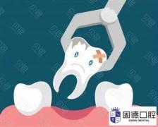 拔牙几十年了还能做种植牙吗?