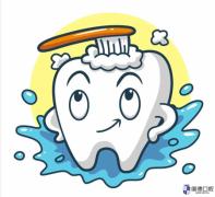 刷牙的正确方法:怎么样才