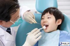 石龙儿童口腔医院:儿童常
