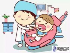 怎样补好乳磨牙邻面洞?