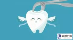 东莞樟木头拔牙:拔什么牙,怎么