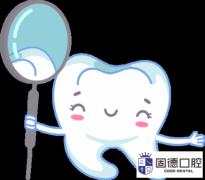 来自牙医的良心忠告!