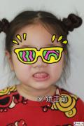 乳牙反颌对宝宝造成的影响