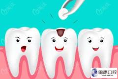 东莞莞城补牙:补牙后一般能维持