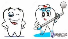 疫情期间如何应对口腔问题