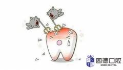 东莞中堂根管治疗:龋齿龋坏未达