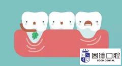 牙龈炎症状表现及如何治疗